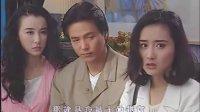 台湾省经典爱情剧:萧蔷林瑞阳刘德凯陈德容《一帘幽梦》3