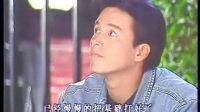 台湾省经典爱情剧:萧蔷林瑞阳刘德凯陈德容《一帘幽梦》9