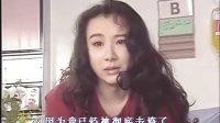 台湾省经典爱情剧:萧蔷林瑞阳刘德凯陈德容《一帘幽梦》14