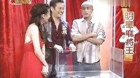 视频: 至尊百家乐20061027