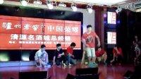 2013年冷水江市康年杯《锑都好声音》总决赛帅哥美女街舞
