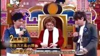 破解赌博骗局1(刚刚的!)