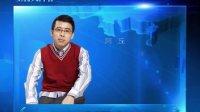 视频: CCTV中数传媒-《奋斗》栏目招商推介PPT演示