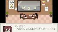 【岚少实况】Mogeko Castle 最终回 【电波猎奇RPG】