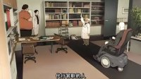 日本2007最新恐怖动画大片 盗梦探侦红辣椒