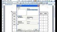 通讯录图书管理系统简易网络[www.ckyy.cc]通信系统26