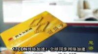 北京某影城网址被抢注成黄色网站