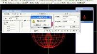 渲染软件教程2