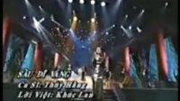 视频: 越南歌曲—Thuy Hang《Sau Di Vang》