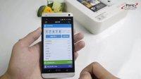 北京 HTCone手机 htcone视频 HTC官网