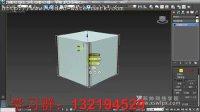 3dmax视频教程  3DMAX2013 常见问题总结必看12