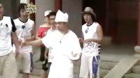 [SJblueCN]070901SBS Star King中国特辑 [韩庚参加] 下期 A