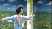 杨艺教你跳探戈  双手背拉  世纪舞步