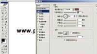 【更多地址zangtu.net ps教程合集】图层样式之投影效果