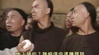 南龙北凤[国粤双语] 10