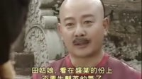 南龙北凤[国粤双语] 15