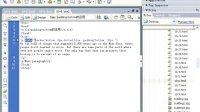 CSS+DIV网页设计视频教程 10
