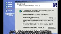 Windows XP ϵͳ��װ�̳�