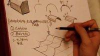 手绘系列基础教学视频——如何用明暗表达弧面的立体感