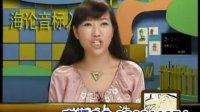英语音标教学视频 英语音标flash