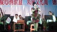 视频: 靖江锡剧之家QQ群——五朵金花一奇葩