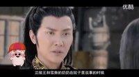 麦兜超强解说《兰陵王》穿帮镜头 何仙姑夫作品