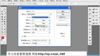 [PS]PS初级教程 PS技术 PS Photoshop CS5初学教程