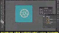 AI基础教程 宣传海报设计 入门学习 海报设计篇_简约雪花海报