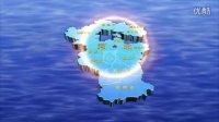 AE模板 河北省地图 企业宣传片素材