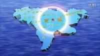 AE模板 吉林省地图 企业宣传片素材