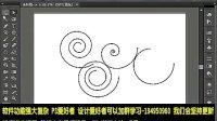 [Ai]AI教程illustrator CS6教程平面设计零基础视频学习 09 标清
