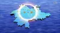 AE模板 云南省地图 企业宣传片素材