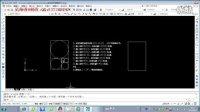 AutoCAD黄金矩形圆的画法视频教程