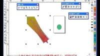 cdr教程 cdr基础教程 cdr入门教程 .调和工具(2)_(new)