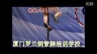 厦门钢管舞学校 罗兰大赛精彩视频 DD327最新福利网址相关视频