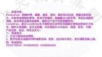 淮安平面设计培训_wmv