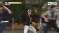 130905 Running Man EP162 偶像的帝王 Apink Infinite Cut