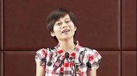 杭州微型党课之十二《同筑梦  共飞翔》章秀华