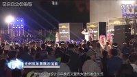 [中字]2013 光州设计双年展 郑允浩宣传大使委任仪式[东方神起吧]
