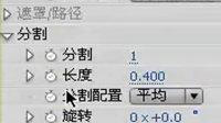 baidu_000(4)_AE实例心电图和走光字效果_2.