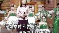 卓依婷-问心无愧(爱拼才会赢国语版)