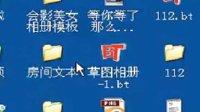 会声会影X5第二十八课 字幕编辑1(海洋)20130909