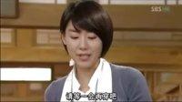 家门的荣光 13集 文字图片MV <四个人的…… > — 去爱 崔熏