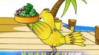 中文儿歌FLASH蜗牛与黄鹂鸟