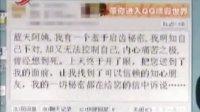 电影《网络妈妈》原型刘焕荣作客《井岗先锋》