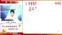2012年河北政法干警考试—申论备考3
