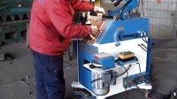 对焊机 天津科华焊接设备