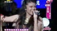 谈莉娜《舞娘》09快乐女声 全国20强