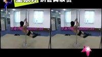 AAD福建福州学跳钢管舞-星东方麒麟9-28-2010