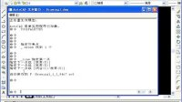 CAD教程2